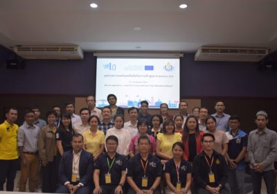 Industry 4.0 Readiness for Industry in Southern Thailand